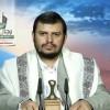 Ensarullah Lideri Abdulmelik Husi: Suud Rejimi ABD'nin Oyuncağıdır