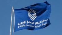 El'Vefak: Bahreyn halkı ağır bedele rağmen dikta rejimine direniyor