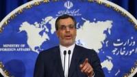 İran'dan Bahreyn'deki idam kararlarına tepki