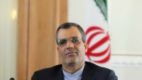İran: Riyad bölgede yeni krizlerin yaratıcısı