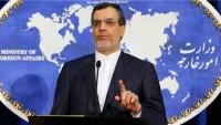 İran'dan İslam İşbirliği Teşkilatı'nın bildirisine tepki