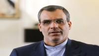 İran: ABD'ye siber saldırımız yok