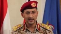 Yemen Ordusu: Suudi Arabistan'ın petrol tesislerinin vurulması Yemen kuşatmasına karşı bir misilleme
