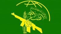 Yemen Hizbullahı 11 Şubat devriminin yıl dönümünü kutladı