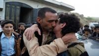 Suud Askerleri, Yemen Sınırından Kaçtı