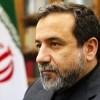 Erakçi: İran'ın uranyumu zenginleştirmesinin tanınması nükleer anlaşmanın en önemli yanıdır
