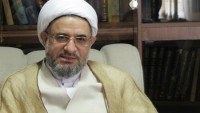 Ayetullah Eraki: Şeyh İsa Kasım'a zarar vermenin sorumluluğu Bahreyn hükümetine aittir