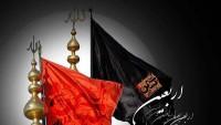 İran İslam Cumhuriyeti, Erbain'de yasa büründü