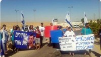 Esir İsrail Askeri Oron Shaul'un Ailesi Nefha Cezaevi Önünde Gösteri Yaptı