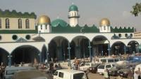 Etiyopya'da camiye bombalı saldırı