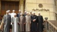 Arabistan'ın El-Ezher'i İran Karşıtı Bir Üsse Dönüştürme Planı Deşifre Oldu