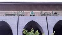 El-Ezher Üniversitesi, yayınladığı raporda, Şii-Sünni vahdetinin acil, akli ve şer'i zaruret olarak niteledi