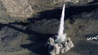 Yemen Hizbullahının Füzeleri Siyonist İsrail Rejimini Dehşete Düşürdü