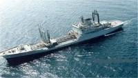 İran, BAE'ye Ait Bir Yük Gemisini Fars Körfezi'nde Alıkoydu