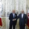 İran ve Fransa Dışişleri Bankaları Ortak Basın Toplantısında Konuştu