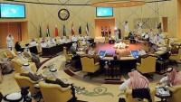 Fars Körfezi ülkeleri İran'la ilişkileri güçlendirmeye vurgu yaptılar