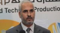 Hamas: Gerginliğin Yükselmesinden Tamamen İşgal Hükümeti Sorumlu