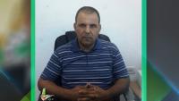 İslami Cihad: Batı Yaka'daki Gözaltılar Sadece İşgal Rejimine Yarıyor