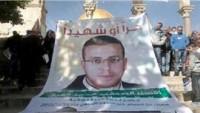 Hamas Lideri Heniyye, Esir Gazeteci El-Gig'in Ailesiyle Telefon Görüşmesi Yaptı