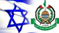 İslami Direniş Hareketi Hamas: Batı Şeria'daki Direniş Ateşi Sönmeyecek
