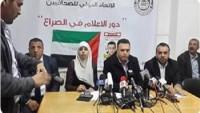 El-Gig'in Eşi: Açlık Grevindeki Esir Gazeteci Her An Şehit Olabilir