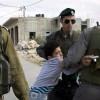 Filistinli 300 Çocuk Siyonist Rejim Zindanlarında Tutuklu Durumda
