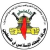 Filistin İslami Cihat hareketinden Mescidi Aksa'ya destek çağrısı