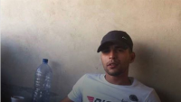 El Halil'de Filistinli Bir Genç Şehid Oldu