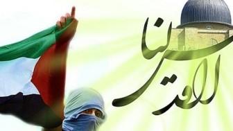 Kudüs, Dünya Emperyalizmi'yle mücadelede semboldür