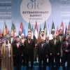 Suudi Arabistan, İstanbul Zirvesi'ne devlet başkanı düzeyinde katılmadı