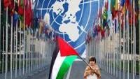 Bağımsızlık, Filistin halkının hakkı