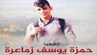 Batı Şeria'da Bugünde Bir Filistinli Şehid Oldu