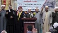 Filistinli Alimler Kudüs'ü Savunmak İçin İslam İttifakı Kurulması Çağrısında Bulundu