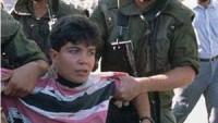 Filistinli Çocuk Esirlerin Serbest Bırakılması İçin Uluslararası Kampanya
