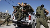 Abbas Güçlerinin İşkence Yaptığı Şehit Kassam Komutanının Oğlu Hastaneye Kaldırıldı