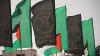 Hamas ve İslamî Cihad: Trump'ın Hukuksuz Kararına Birlik Olmakla Karşılık Vereceğiz
