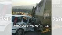 Siyonist İsrail Askerlerine Yönelik Araçlı Eylemde 1 Asker Yaralandı