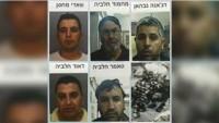 İşgal Rejimi İstihbaratı Hızma Eyleminin Faillerinin Yakalandığını Öne Sürdü