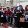 El-Halil ve Nablus'ta Esir Gazeteci El-Gig'e Destek Gösterileri Düzenlendi