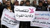 UNRWA'nın Yardımları Kısmasından Sonra Bir Filistinli Mülteci Daha Hayatını Kaybetti