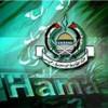 Hamas, BM'den Filistinlilere İnsaf Eden Kararlar Çıkarmasını İstedi