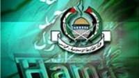 Hamas'tan Siyonist rejimin kararına tepki