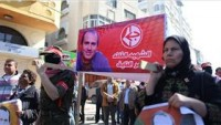 """FHKC: """"Filistin Özerk Yönetim Büyükelçisi En-Nayif Cinayetinde Suç Ortağıdır"""""""