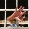 Filistinli 18 Esir Etzion Cezaevi'nde Açlık Grevi Eylemini Sürdürüyor