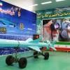 """Foto: """"Kadir"""" cruise deniz füzeleri İran deniz kuvvetlerinin envanterine teslim edildi"""