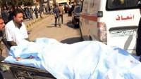 Teröristler Şam'da Sivillere Saldırdı: 4 Şehid 7 Yaralı