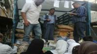 Teröristlerden Arındırılan Madaya ve Bıkkin Beldelerine Gıda Ürünleri Gönderildi