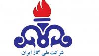 İran ve Türkmenistan milli gaz şirketleri arasındaki ihtilaf uluslararası hakeme gidiyor