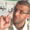 İşgal Mahkemesi Gazeteci El-Gig'in Tutukluk Halini Uzattı