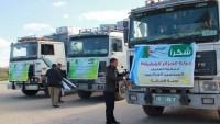 Gazze Şeridi'ne Giremeyen Cezayir Yardım Kafilesi Geri Dönmeye Hazırlanıyor